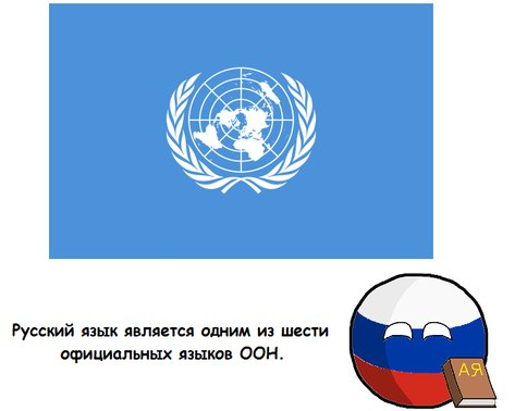 Факты о русском языке3 (484x378, 92Kb)