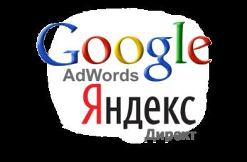 реклама (347x228, 47Kb)
