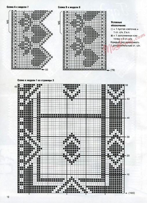 10 (507x700, 417Kb)