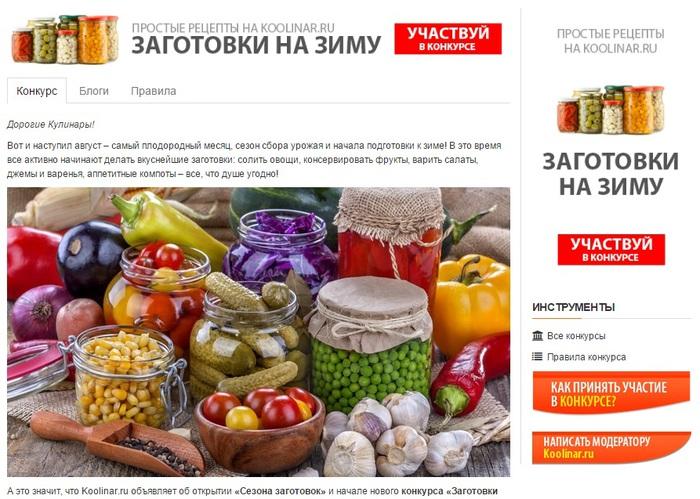 4897960_ychavstvyi_v_konkyrse (700x499, 141Kb)
