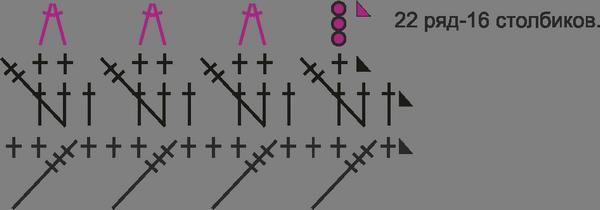 013-22 row (600x210, 53Kb)