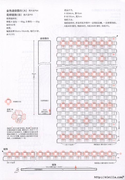 00075 (486x700, 292Kb)