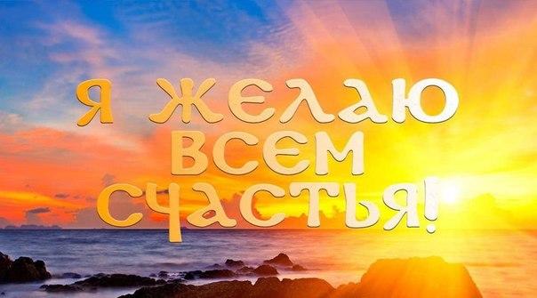 5490558_sfiyQY9_ryA (604x335, 39Kb)
