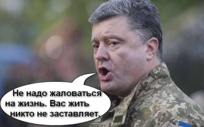 Кортеж Порошенко прибыл во двор Верховной Рады - Цензор.НЕТ 5973
