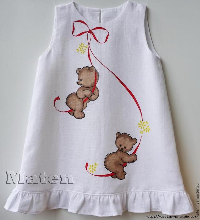 Роспись детского платья акриловыми красками для ткани DECOLA (639x700, 219Kb)