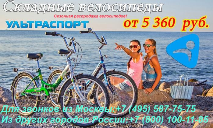 3509984_490fe3973112b9da34a92986d3787e15 (700x421, 649Kb)