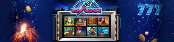 казино Вулкан (700x170, 22Kb)
