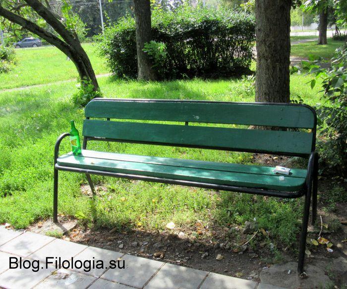 3241858_bench13 (700x584, 110Kb)