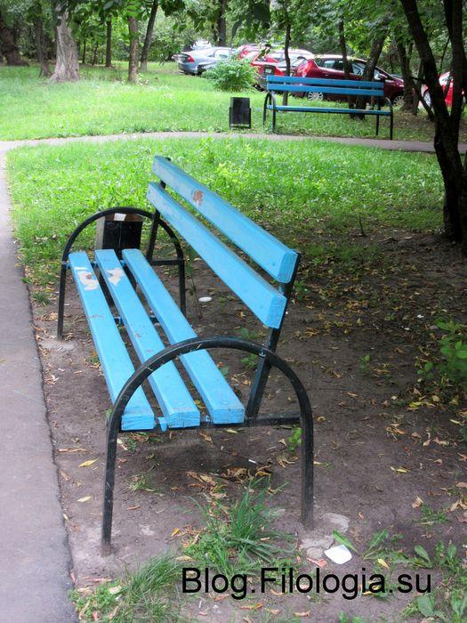 3241858_bench20 (525x700, 96Kb)