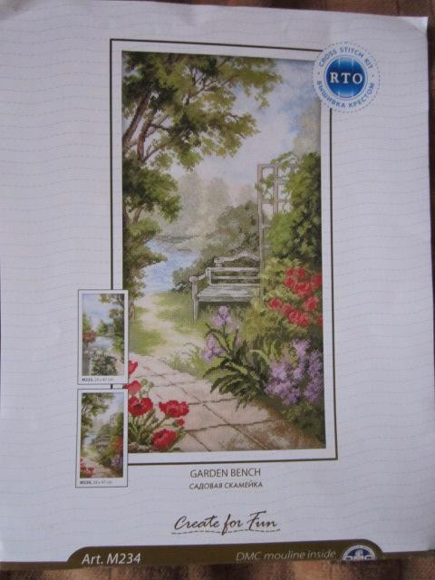 Садовая скамейка М234 (480x640, 211Kb)
