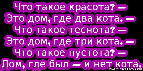 coollogo_com-134912729 (586x292, 102Kb)