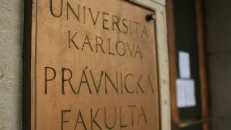 3577132_CZ_Praha_EducationNews_20_10_2009 (450x253, 24Kb)