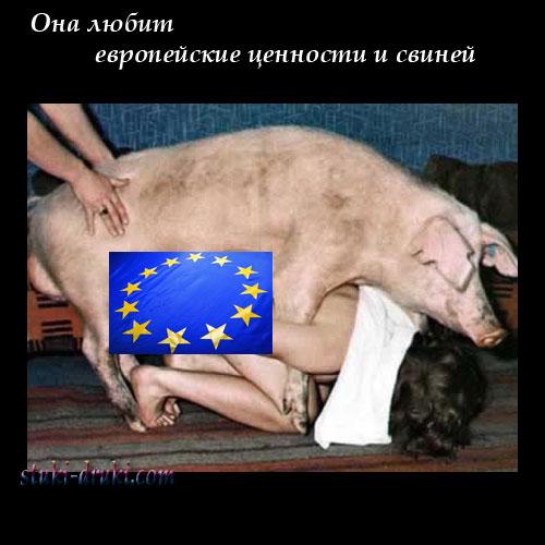 Украинский секс старух 25 фотография