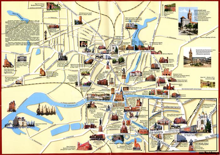 Калининград карта с достопримечательностями (700x493, 528Kb)