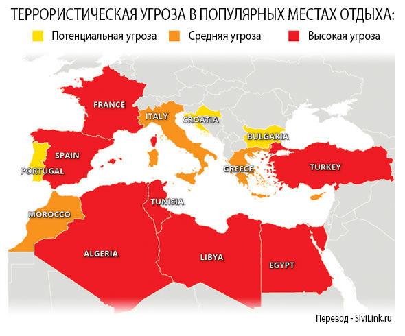 terroristi-v-mestah-otdiha (590x490, 86Kb)