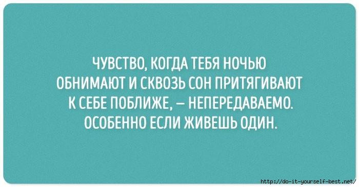 1_cherniy_yumor_02 (700x366, 115Kb)