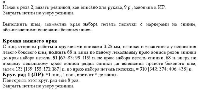 4426349_ff9 (672x318, 81Kb)