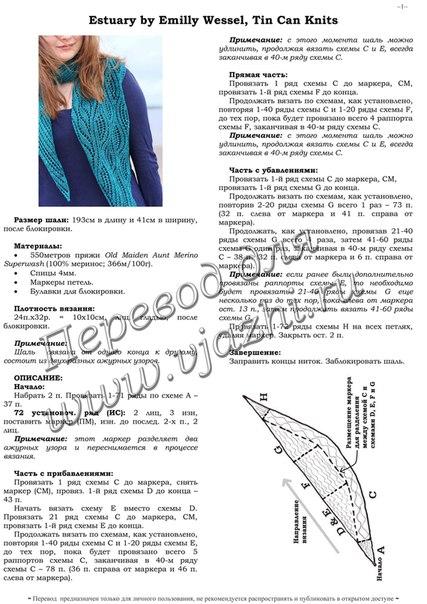 I-Ovu1qfqsI (427x604, 196Kb)