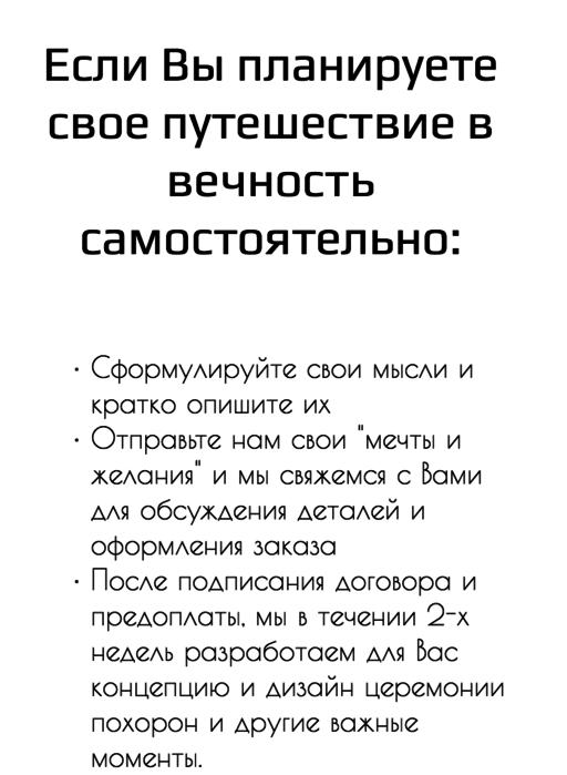 ���������� ������ � ����������   ISKASTYLE1 (512x700, 42Kb)