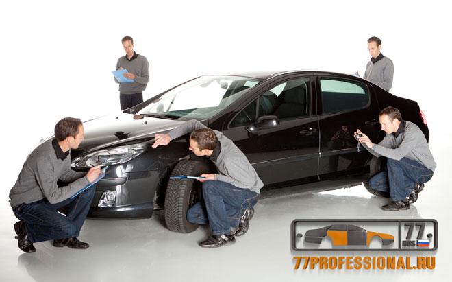 Независимая экспертиза автомобиля/2270477_25 (660x411, 49Kb)