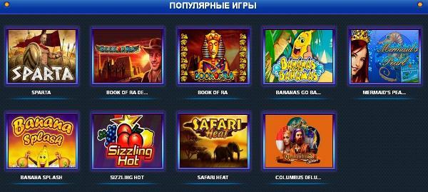 Игровыхе автоматы Вулкан (600x269, 203Kb)
