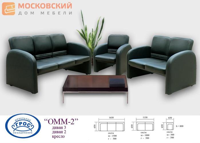 диван2 (700x499, 179Kb)
