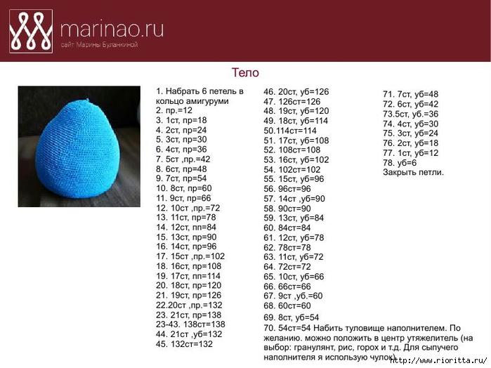 СЂ (2) (700x524, 181Kb)
