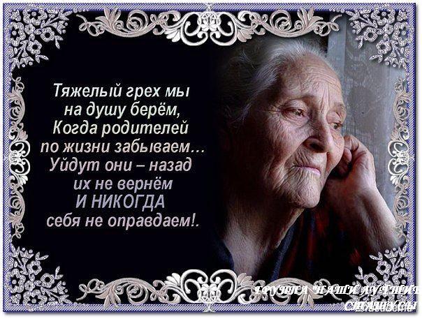 4924802_sovsem_stara1 (604x457, 101Kb)
