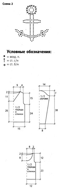 Рї (2) (195x610, 41Kb)