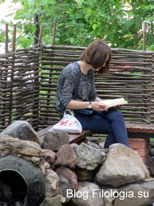 Девушка с книгой сидит на скамейке (525x700, 85Kb)