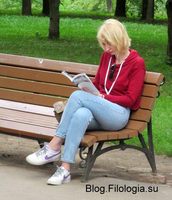 Девушка блондинка, читающая книгу (602x700, 78Kb)