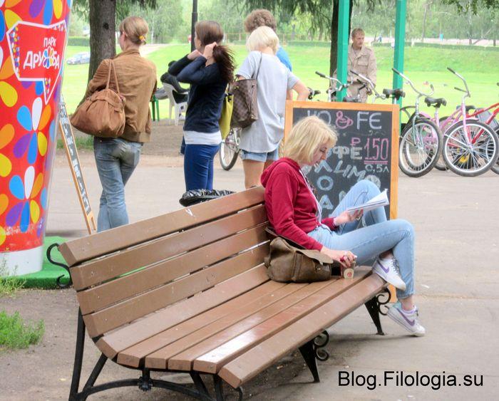 Девушка с книгой и с сигаретой (700x563, 80Kb)