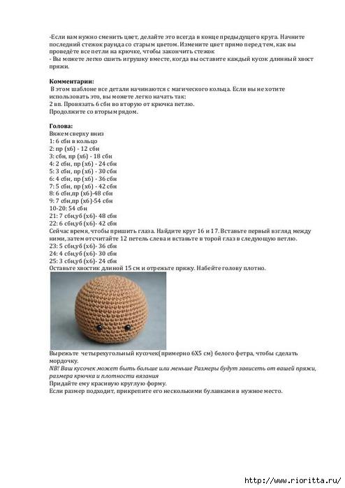 жж (2) (494x700, 124Kb)