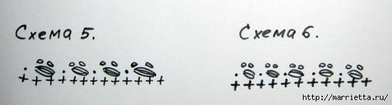 Юбочка и сумочка крючком для маленькой девочки (5) (550x148, 59Kb)
