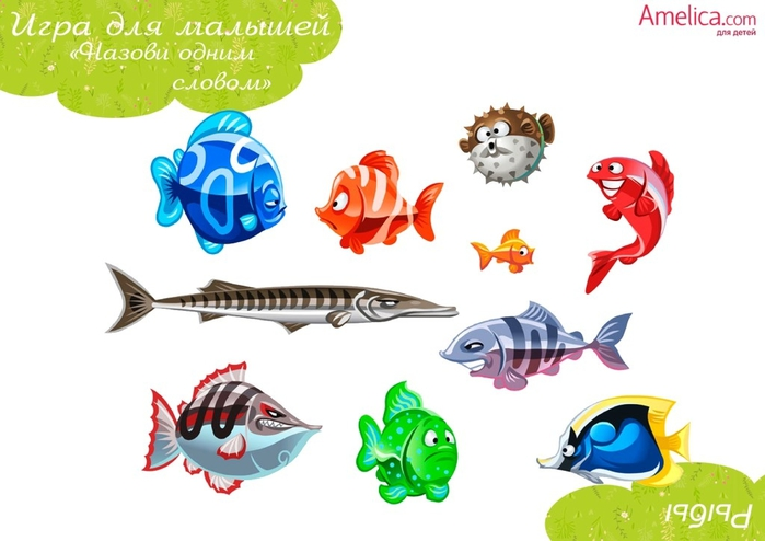 Didakticheskie_igry_dlya_detey_svoimi_rukami_igra_na_obobshchenie-8 (700x494, 156Kb)
