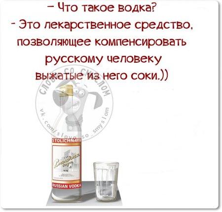 1438230892_c92jsl9-wl4 (450x429, 33Kb)