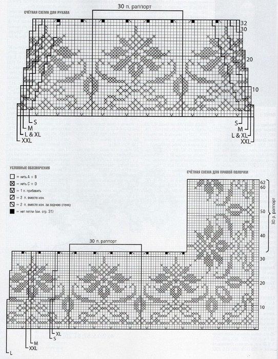 m_019-2 (542x700, 135Kb)