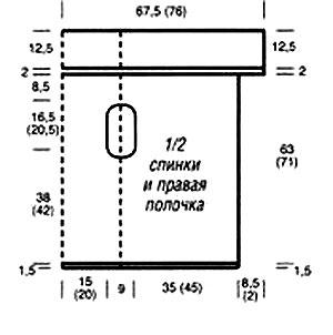 52 (300x302, 14Kb)