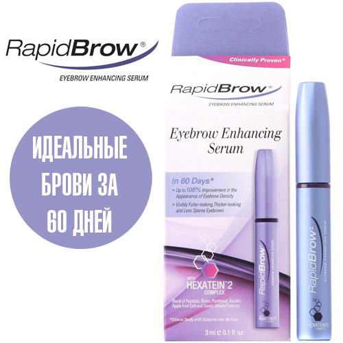 ��������� ��� ������ RapidBrow