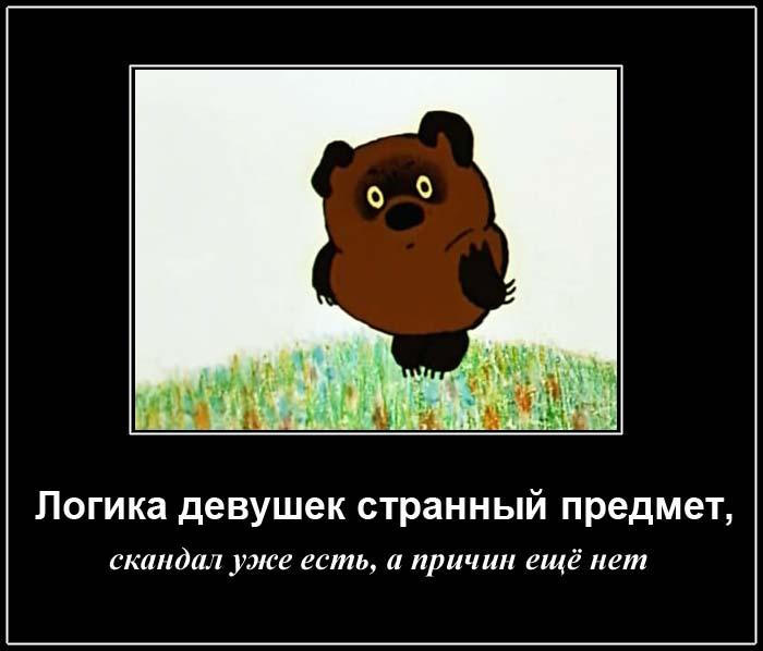hahaha (700x598, 64Kb)
