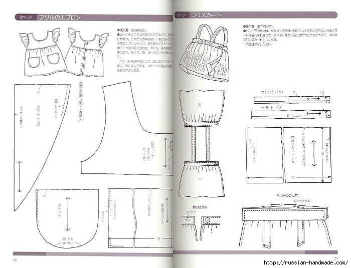 Как сшить японскую куклу. Журнал с выкройками (2) (700x535, 127Kb)