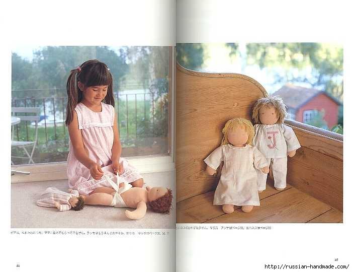 Как сшить японскую куклу. Журнал с выкройками (4) (700x540, 140Kb)