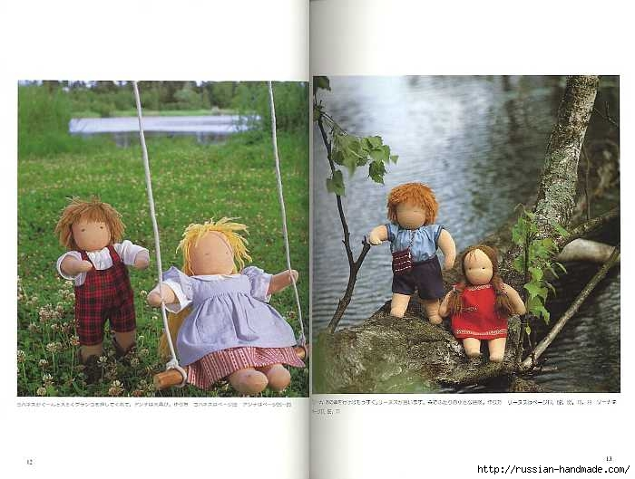 Как сшить японскую куклу. Журнал с выкройками (12) (700x529, 171Kb)