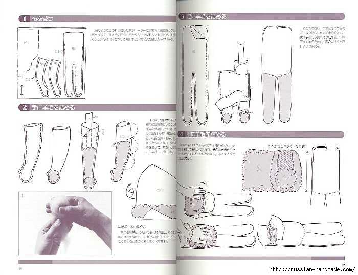 Как сшить японскую куклу. Журнал с выкройками (14) (700x538, 147Kb)