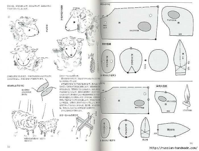 Как сшить японскую куклу. Журнал с выкройками (22) (700x529, 165Kb)