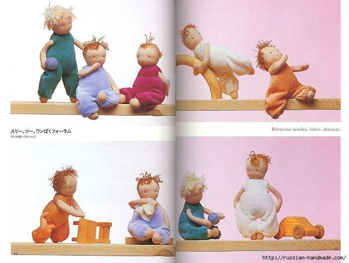 Как сшить японскую куклу. Журнал с выкройками (32) (700x528, 138Kb)