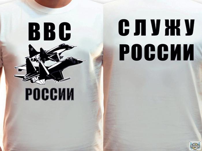 Прикольные Футболки На Заказ В Усть-Ордынском