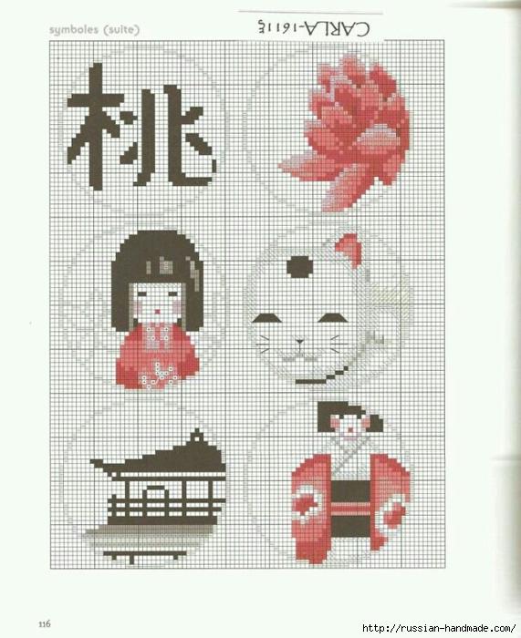 Вышивка в японском стиле. Схемы (5) (571x700, 254Kb)
