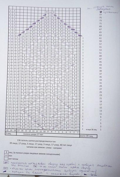 14-2 (409x604, 185Kb)