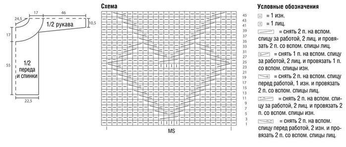 m_040-1 (700x297, 58Kb)